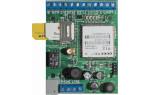 SR103-2GSM Ретранслятор  Ретро