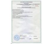 ИП 212/101-4 A1R (Профи-ОТ)