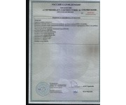 ИП 212-125 (6500 R)