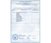 Молния-24В ГРАНД IP56