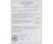 Буран-0,5(шм4Т-2СТ)