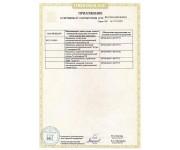 Астра РИ-М РПДК лит. 1