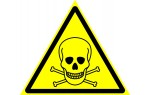 Плёнка (W-03)  Опасно. Ядовитые вещества