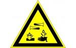 Плёнка (W-03)  Опасно. Едкие и коррозионные вещества
