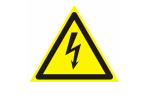 Плёнка (W-08)  Опасность поражения электрическим током