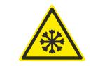 Плёнка (W-17)  Осторожно. Холод