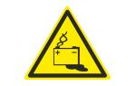 Плёнка (W-20)  Осторожно. Аккумуляторные батареи