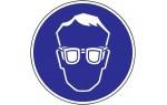 Плёнка (М-01)  Работать в защитных очках