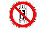 Плёнка (Р-13)  Запрещается подъем (спуск) людей по шахтному стволу (запрещается транспортировка пассажиров)  (Распродажа. На складе 17 шт.)