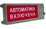 ПЛАЗМА-Ехi-С-мини