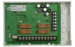 СКИУ-02, IP 65