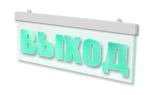 Молния-12 ULTRA МИНИ