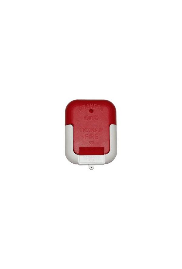 ИПР 513-9П (Распродажа. На