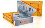 SmartВидео PRO 8-16 (Распродажа. На складе 1 шт.)