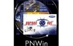 PNWin-16