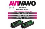 AVT-Nano Active L