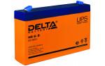 Аккумулятор HR 6-9 (Delta)