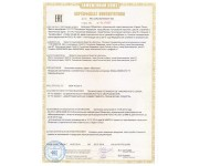 Моллюск-12/10 IP20 DIN