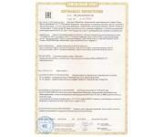 Моллюск-12/5 IP20 DIN