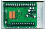 СК-01-ШМ IP65
