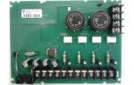 СКШС-03-4, корпус IP 65