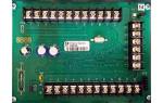 СКШС-04, корпус IP 65