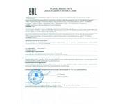 ВОЛНА ББП-3/20 для стационарных радиостанций